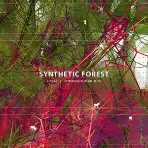 Synthetic Forest